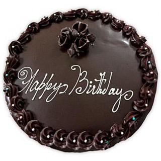 All Time Celebratory Cake